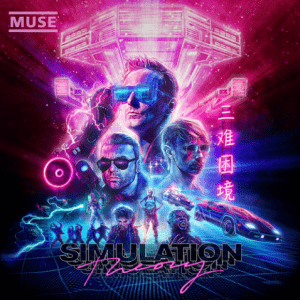 Muse , Simulation Theory, Warner,Vinyl LP, Deluxe CD, CD.